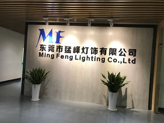 चीन Ming Feng Lighting Co.,Ltd.